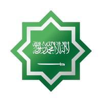 saudi arabia national day kingdom of saudi arabia national day gradient style icon vector