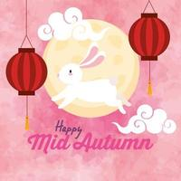 chinese mid autumn festival with rabbit, full moon, clouds and lanterns hanging vector