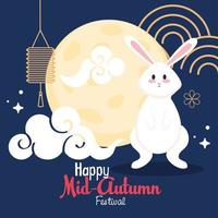 chinese mid autumn festival with rabbit, clouds, full moon and lanterns hanging vector