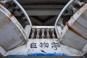 edificio en la costa de hualien en taiwán foto