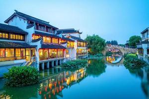 Night Scene of Qibao Old Town in Shanghai, China photo