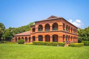 Fort Santo Domingo at Tamsui,Taipei , Taiwan photo