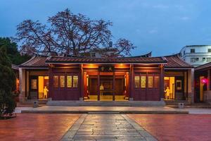 kinmen cuartel general militar de la dinastía qing. foto