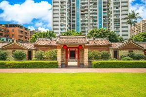 Casa histórica de la familia li en la ciudad de New Taipei, Taiwán foto