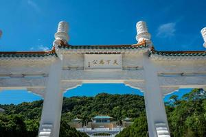 Entrance to the Gugong Palace Museum in Taipei in Taiwan photo