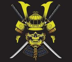 head samurai with katana vector