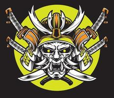 skull samurai with sword vector