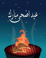 eid adha celebration bbq design vector