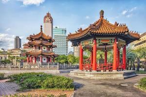 228 parque memorial de la paz en taipei foto