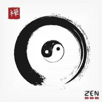 Enso zen circle with yin and yang symbol and kanji calligraphic meaning zen. Watercolor painting design. Buddhism religion concept. vector