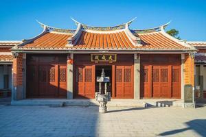 Dacheng hall of Yingtsai Academy in Miaoli, Taiwan. photo