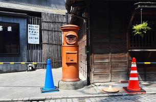Street scene in Japan photo