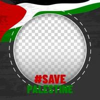Beautiful save palestine photo frame vector