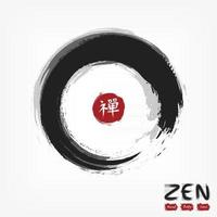 Enso zen circle style. Sumi e design. Black gray overlap color. Red circular stamp with kanji calligraphy Chinese. Japanese alphabet translation meaning zen. vector