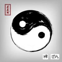 Yin yang with kanji calligraphic Chinese, Japanese. Alphabet translation meaning zen. Watercolor painting design. Buddhism religion concept. vector
