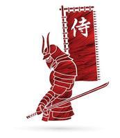 Silhouette Samurai Warrior with Flag Samurai Text Vector