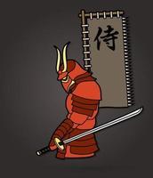 Samurai Warrior with Flag Samurai Text Vector