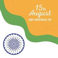 happy independence day india, calligraphy and wheel color flag template vector