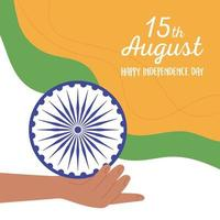 happy independence day india, hand holding wheel and flag color design vector