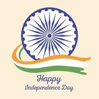 happy independence day india, waving flag and wheel symbol national vector