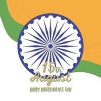 happy independence day india, wheel on flag culture symbol design vector