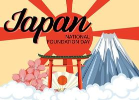 Japan National Foundation Day banner with Mount Fuji on Sun Rays vector
