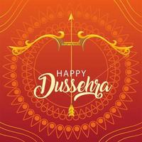 Dussehra festival card with gold lettering and decoration vector