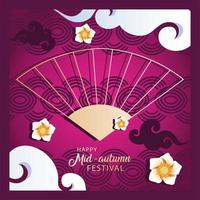 happy mid autumn festival or moon festival with flowers and chinese fan vector