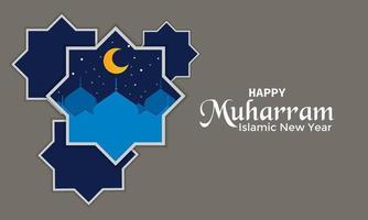 Happy Muharram Simple Banner Template vector