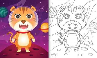 coloring book for kids with a cute tiger in the space galaxy vector