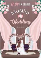 Muslim wedding invitation flat vector template