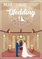 Wedding ceremony invitation flat vector template