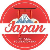 Japan's National Foundation Day banner with Mount Fuji and Torii Gate vector