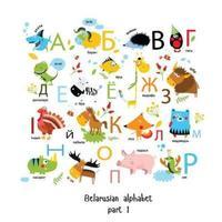 Belorussian alphabet vector design