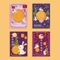 Mid Autumn Festival Cards vector