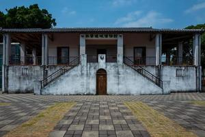 Building at the Tainan Fort Zeelandia in Tainan in Taiwan photo