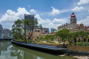 The Merdeka Square Building in Kuala Lumpur photo