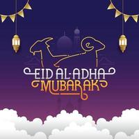 Eid adha mubarak lettering typography design vector