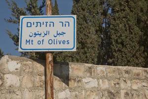 Direction sign towards the Mount of Olives in Jerusalem, Israel photo