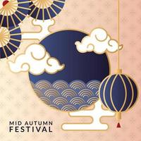 mid autumn festival poster with lamps hanging and clouds vector