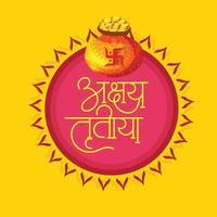 Vector illustration of a Creative Background For Festival Of Akshaya Tritiya Celebration