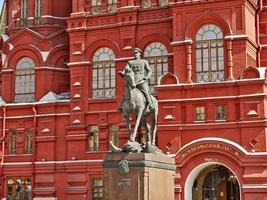 The historical museum on the Red square in Moscow photo