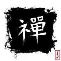 Kanji calligraphic  Chinese . Japanese  alphabet translation meaning zen . grunge square black color background . Sumi e style . Vector illustration .