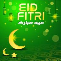 Eid Fitri flyer or background template with green and yellow color vector