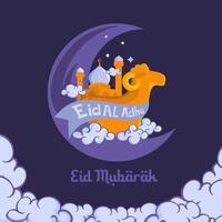 Eid al Adha Mubarak Illustration with Goat and Cresent vector