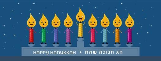 Hanukkah cartoon kawaii candles traditional menorah candelabra vector illustration banner with Happy Hanukkah in Hebrew