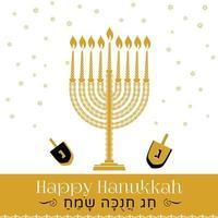Hanukkah greeting card Jewish holiday symbols golden hanukkah menora and candles dradel stars vector