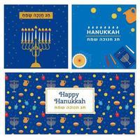 Happy Hanukkah Jewish Festival of Lights Chanukkah holiday banners set with Happy Hanukkah in Hebrew vector