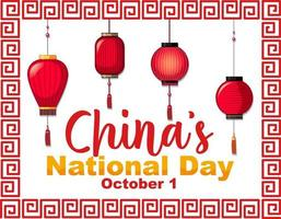 China's National Day banner with Different China lantern vector