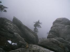 Big rocks in the mist in Seoraksan National Park, South Korea photo